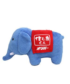 住む象くん